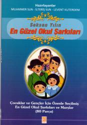 Sun Yayınevi - 80 Yılın En Güzel Okul Şarkıları (80 Okul Şarkısı)